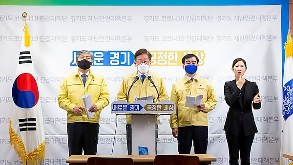 Gyeonggi Province offers disaster-related basic income to each resident